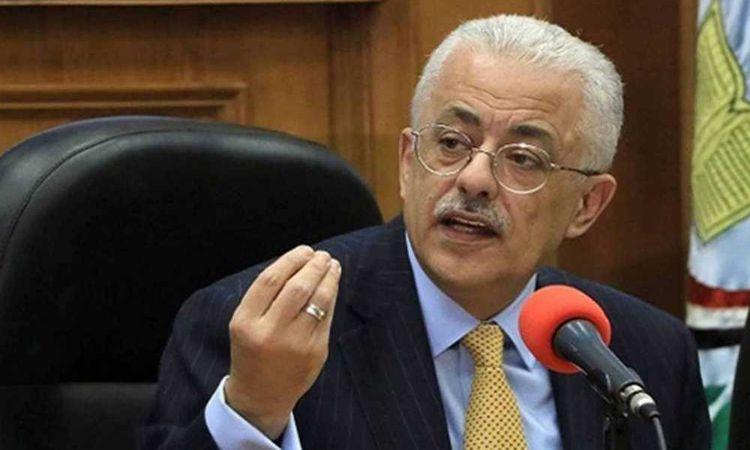 وزير التربية والتعليم، دكتور طارق شوقي