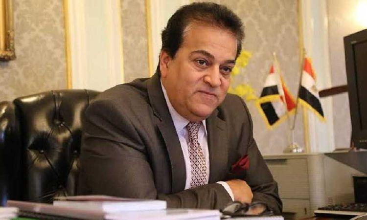وزير التعليم العالى