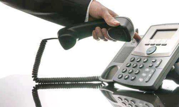 فاتورة التليفون الأرضي أكتوبر ٢٠٢٠