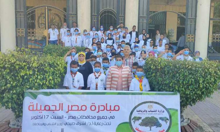 """مبادرة """"مصر الجميلة"""""""