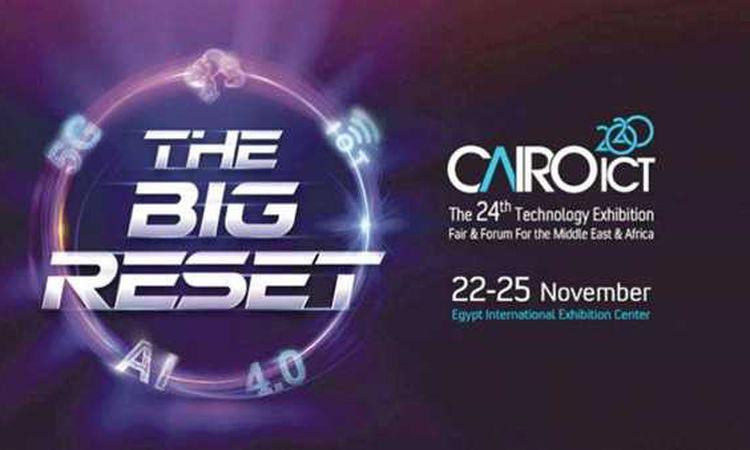معرض القاهرة الدولي للتكنولوجيا